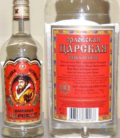 Орловская