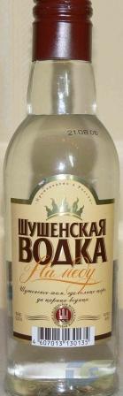 Шушенская
