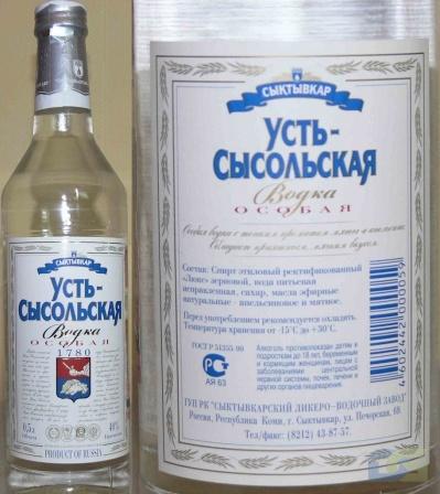 Усть-Сысольская